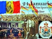 24 ianuarie 2017 - 158 de ani de la Unirea Principatelor Române