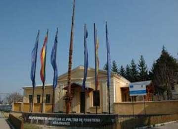 24 iulie - Ziua Poliţiei de Frontieră Române, sărbătorită la Sighet