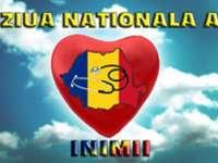 4 MAI - Ziua națională a inimii
