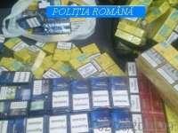 869 pachete cu ţigări de contrabandă confiscate de poliţişti
