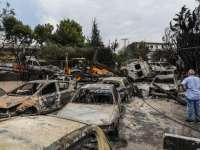 A fost stabilită cauza incendiilor din Grecia