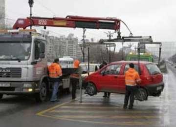 Abuz legalizat la Sighetu Marmației: Hotărârea de CL prin care mașinile parcate neregulamentar vor fi ridicate, contrară legii
