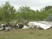 ACCIDENT AVIATIC în Ungaria. Două avioane s-au ciocnit și patru persoane și-au pierdut viața