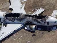 Accidentul de la San Francisco: rezultatele preliminare ale anchetei indică o eroare de pilotaj