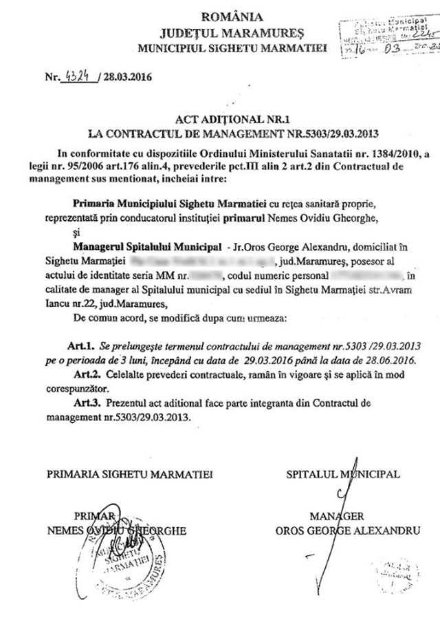 Act aditional spitalul municipal Sighetu Marmatiei