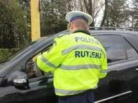 Acţiuni ale poliţiştilor maramureşeni pentru menţinerea unui climat de siguranţă