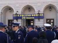 Acţiuni umanitare ale poliţiştilor maramureşeni și Ziua Porţilor Deschise cu ocazia Zilei Poliţiei Române. Află Calendarul activităţilor