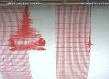 Activitate seismică intensă în România: 14 CUTREMURE în 24 de ore, inclusiv în Sighetu Marmației