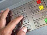 Află ce se întâmplă dacă introduci codul PIN al cardului bancar INVERS în BANCOMAT