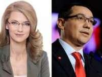 Alina Gorghiu și Victor Ponta se contrazic pe reţelele de socializare pe tema alocației pentru copii