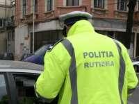 Amenzi de peste 90.000 de lei aplicate în trei zile de poliţiştii maramureşeni