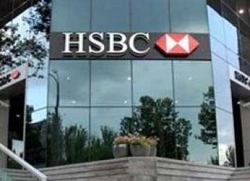 ANCHETĂ la consorţiul bancar HSBC, după scandalul de FRAUDĂ FISCALĂ