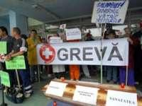 Angajaţii din sistemul sanitar vor intra în GREVĂ GENERALĂ din 28 noiembrie, pe termen nelimitat