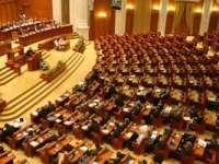 ANI acuza 32 de parlamentari de incompatibilitate