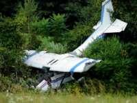 Aparat de zbor de mici dimensiuni, găsit într-o pădure din Vaslui