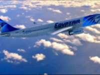 Armata egipteană a descoperit resturi din avionul EgyptAir prăbușit joi la 290 km nord de Alexandria