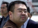 Asasinii fratelui lui Kim Jong-un au folosit cea mai toxică substanţă din lume