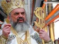 """Atac DUR la adresa Patriarhului Daniel: """"Lingăii ăia de lângă tine nu ți-au zis că tinerii ăia care sunt răniți plătesc impozite din care tu-ți faci Mall"""""""