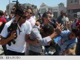 Atentat în Tunisia: Autorul atacului este un student tunisian, necunoscut de poliție