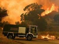 Atenționare de călătorie în Italia - Incendii de pădure în zona de centru și sud