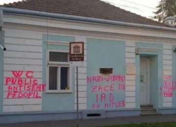"""Autorul vandalizării Casei memoriale """"Elie Wiesel"""", prins de către polițiștii sigheteni"""