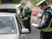 Autoturism furat din Italia, depistat și ridicat de polițiștii maramureșeni