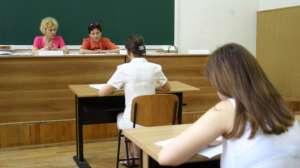 BACALAUREATUL OLIMPICILOR - Şapte elevi maramureşeni intră în febra examenului de Bacalaureat din 25 mai