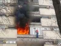 BAIA MARE: Apartament cuprins de flăcări pe bulevardul Independenţei