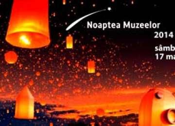 BAIA MARE: Noapte albă la muzeele din municipiu