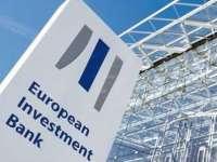 Banca Europeană de Investiții acordă României un împrumut de 300 de milioane de euro