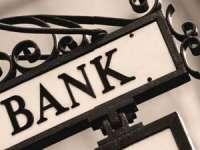 Băncile au redus dobânzile la depozite și credite în iunie 2014