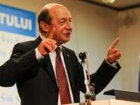 Băsescu: Mi-am încheiat mandatul în funcția de președinte al PMP; voi declanșa procedurile de predare a ștafetei