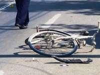 Biciclist accidentat în Baia Mare