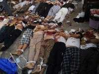 Bilanț Egipt: 278 de morţi în violenţe, dintre care 43 de poliţişti