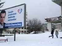 Biroul Electoral Central a decis că panourile electorale cu Cătălin Cherecheş sunt ilegale