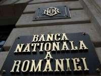 BNR pune în circulaţie o monedă din argint cu ocazia aniversării a 140 de ani de la naşterea Luciei Sturdza-Bulandra