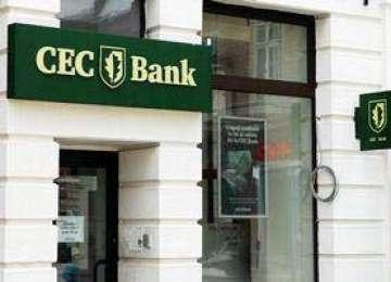 BNR va demara un control la CEC Bank în cazul creditului contractat de familia Băsescu