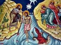 Boboteaza - Sărbătoarea Botezului Domnului