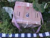 BRODINA - Ţigări de contrabandă confiscate de către polițiștii de frontieră