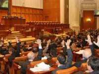 Bugetul pe 2014 a fost adoptat de Parlament cu 346 voturi