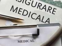 Bugetul pentru Sănătate, numai bun de fraudat - 50 de dosare penale noi