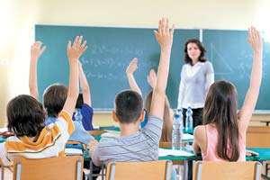 Calitățile unui profesor