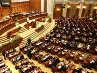 Camera Deputaților a aprobat reducerea pragului de prezență la referendum de la 50% la 30%