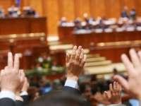 Camera Deputaților: Scutirea pensionarilor de la plata CASS și neimpozitarea pensiilor sub 2.000 lei, proiect adoptat
