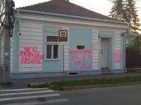 """Casa memorială """"Elie Wiesel"""" din Sighetu Marmației a fost vandalizată"""