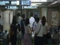Cât timp este permis să întârzie un metrou în Japonia?