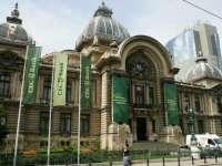 CEC Bank amendată de către OPC pentru practicarea de comisioane nelegale