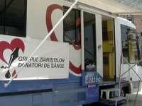 Centrul de Transfuzie Sanguină Maramureş va primi un autobuz de prelevare de sânge