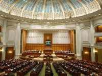 Cererea DNA în cazul fostului vicepremier Gabriel Oprea a ajuns la Senat