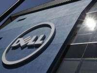 Compania DELL, vândută pentru 24,9 miliarde de dolari